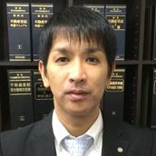 司法書士:伊藤 貴胤